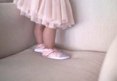 Bobux Explorer zapatos bebé